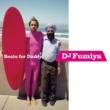 DJ Fumiya BUMBRITY feat.Trippple Nippples
