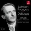 Samson François Suite bergamasque, L. 75: III. Clair de lune (Andante très expressif)