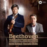 Daishin Kashimoto, Konstantin Lifschitz Violin Sonata No. 3 in E-Flat Major, Op. 12 No. 3: III. Rondo: Allegro molto