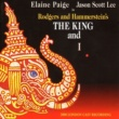 Elaine Paige The King And I (2000 London Cast Recording)