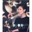Sammi Cheng Sammi Movie Theme Songs Collection