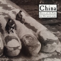 Various Artists / Explorer Series Shi mian mai fu (Ambuscade from Ten Sides)
