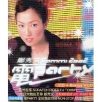 Sammi Cheng Sha Ke