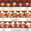 Various Artists Tres Grandes Norteños