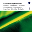Borodin Quartet Russian String Miniatures  -  APEX