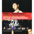 Sun Yan-Zi Sun Yan Zi Start  Concert