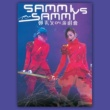Sammi Cheng Sammi vs. Sammi 04 Concert