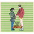 Various Artists Juno (Music From The Motion Picture) [Deluxe]