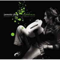 Jannette Chao Porque dueles (Acoustic Version)