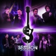 Various Artists The Session January 11st, 2013