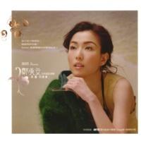 Sammi Cheng Gao Bu Dong Ai