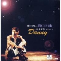 Danny Chan Pink Life