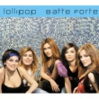 Lollipop Batte forte