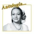 Toña La Negra Antología. . . Toña la Negra
