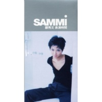 Sammi Cheng Show Time (N.Y. Mix)