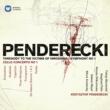 Krzysztof Penderecki 20th Century Classics: Penderecki