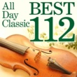 James Conlon オール・デイ・クラシック・ベスト 112