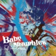 Babyshambles Fall From Grace