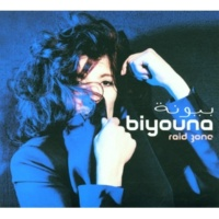 Biyouna Le Solitaire
