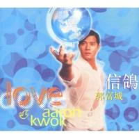 Aaron Kwok Wo Hui Hao Hao Guo