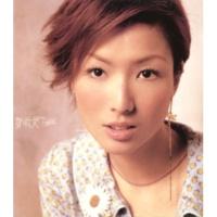 Sammi Cheng Xuan Yao Mei Li