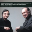 Pierre-Laurent Aimard, Nikolaus Harnoncourt & Royal Concertgebouw Orchestra Dvorák : Piano Concerto & The Golden Spinning Wheel