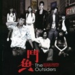 Various Artists The Outsiders