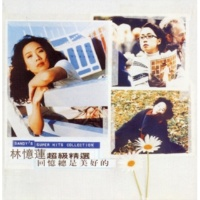 Sandy Lam Love In One Minute