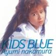 中村あゆみ KIDS BLUE