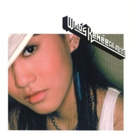 Renee Chen Who I Am Waiting For