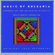 The Ensemble Of The Bulgarian Republic Music Of Bulgaria
