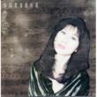 Sally Yeh Sally Yeh Mandarin Album