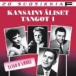 Various Artists 20 Suosikkia / Kansainväliset tangot 1 / Tango D'Amore