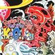 RYUKYU Free Style FREE STYLE K.O.I.
