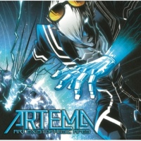 ARTEMA The Day Left Behind