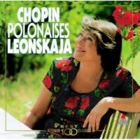 Elisabeth Leonskaja 2 Polonaises Op.40 : No.1 in A major