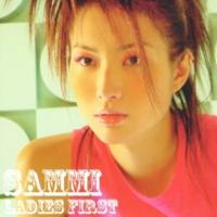 Sammi Cheng Diamond Is A Girl's Best Friend