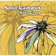 Soul Camp BIG MAMA