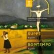 Michel Corboz Bontempo Suppé Requiem