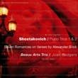 Beaux Arts Trio Shostakovich : 7 Romances on Verses by Alexander Blok