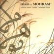 Mohram Alam