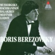 Boris Berezovsky Russian Piano Music