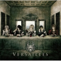 Versailles Brave