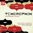 Various Artists Tcherepnin: String Quartet No.2; Piano Sonata No.1; Suite for solo cello etc