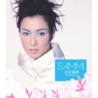 "Sammi Cheng Tacit Moment (From ""Feel 100% 2"")"