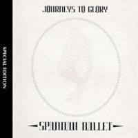 Spandau Ballet To Cut a Long Story Short (12'' Version) [2010 Remastered Version]