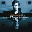 Nikolai Lugansky Chopin : Preludes, Ballades Nos 3 & 4, Nocturnes
