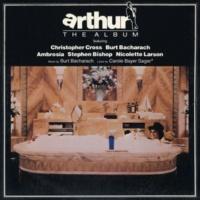 Stephen Bishop It's Only Love (Remastered Album Version)