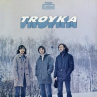 Troyka Troyka Lament