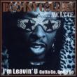 Bootsy Collins I'm Leavin' U (feat. MC Lyte) [Gotta Go, Gotta Go] [Dj Tonka Remix]